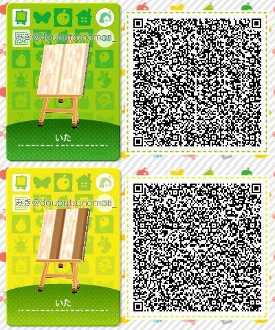 HHD QR codes Acnl Qr Codes Happy Home Designer on happy home blog, happy home designer apps, happy home designer art,